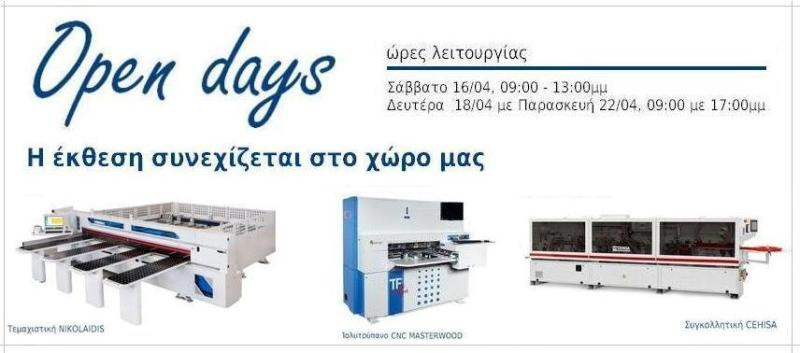 open_days_internet